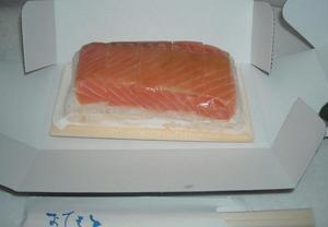 ます寿司2.JPG