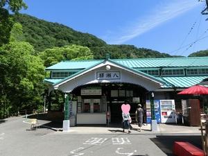 叡山電鉄八瀬駅.jpg
