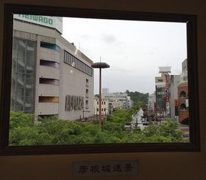 彦根城額縁.jpg