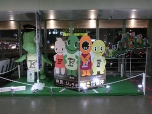 福井駅顔出し看板.jpg