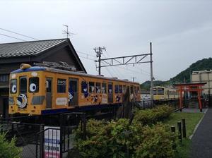 近江鉄道資料館.jpg