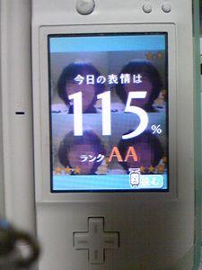 Image486.jpg